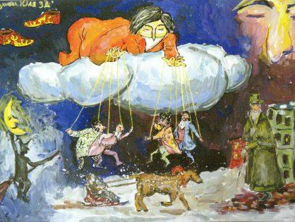 Выставка-конкурс к 200-летию со дня рождения Н.В.Гоголя. 2009г.